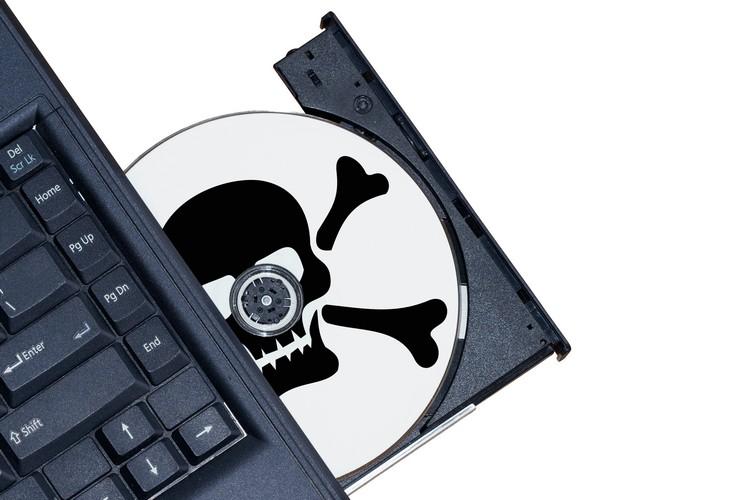 Пиратское ПО