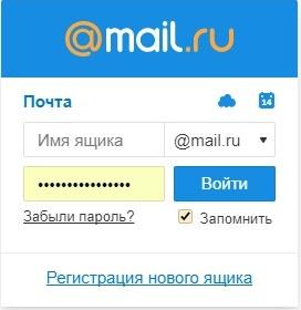 форма пароля