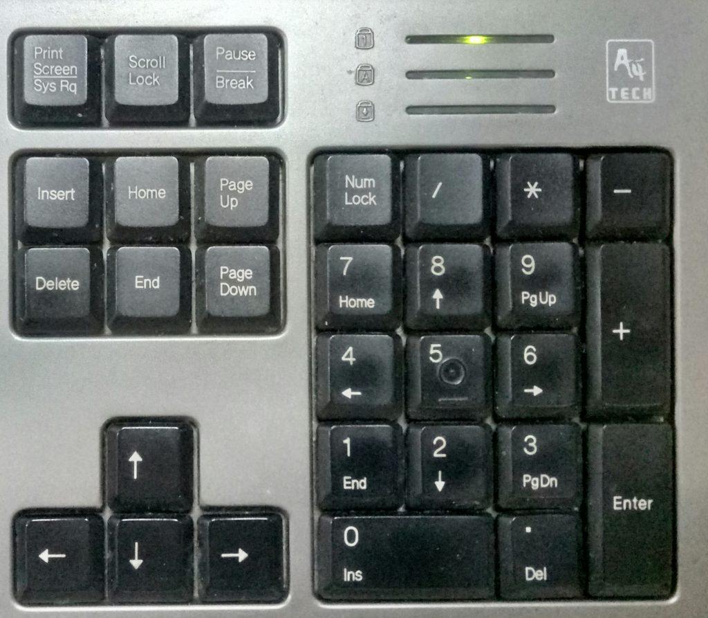 Дополнительная секция на клавиатуре