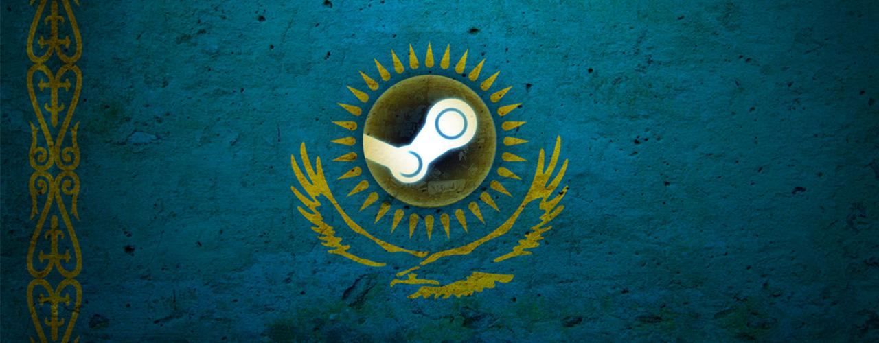 Как купить игры для Steam в Казахстане