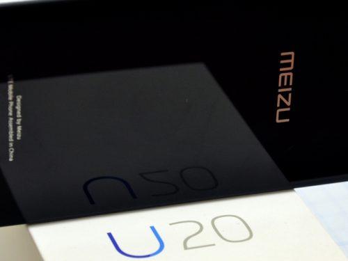 Как сделать скриншот на смартфоне MEIZU U20