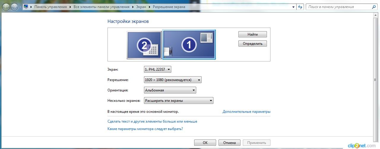 Как подключить два и более мониторов к компьютеру