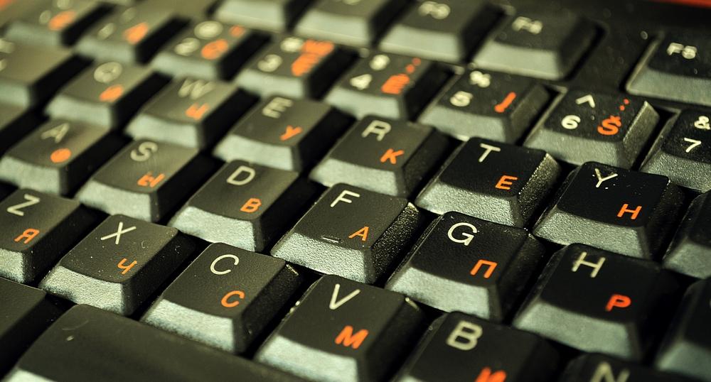 Используйте горячие клавиши