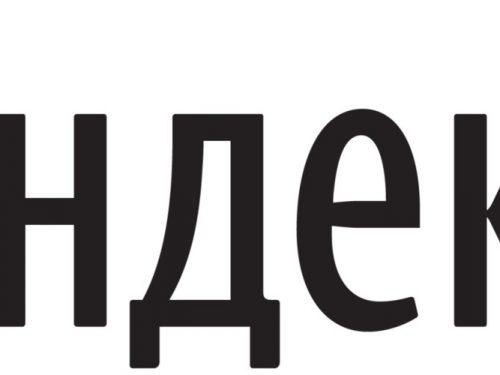 Яндексу не нравятся SEO-текста