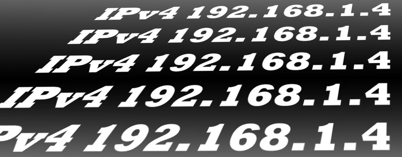 Как узнать локальный IP компьютера