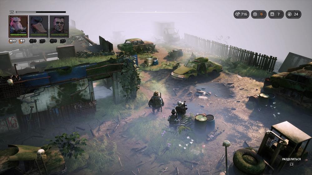 Mutant Year Zero: Road to Eden вылетает