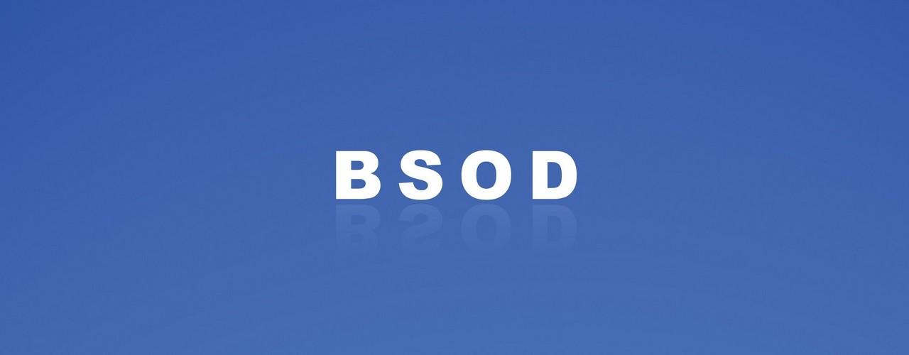 Ошибка BSoD