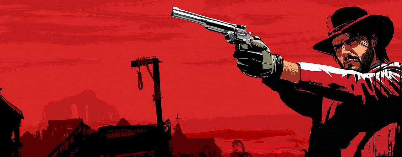 Проблемы с Red Dead Redemption 2