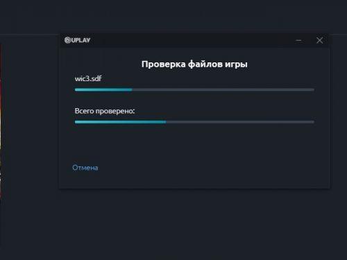 Как проверить целостность файлов игры в Uplay
