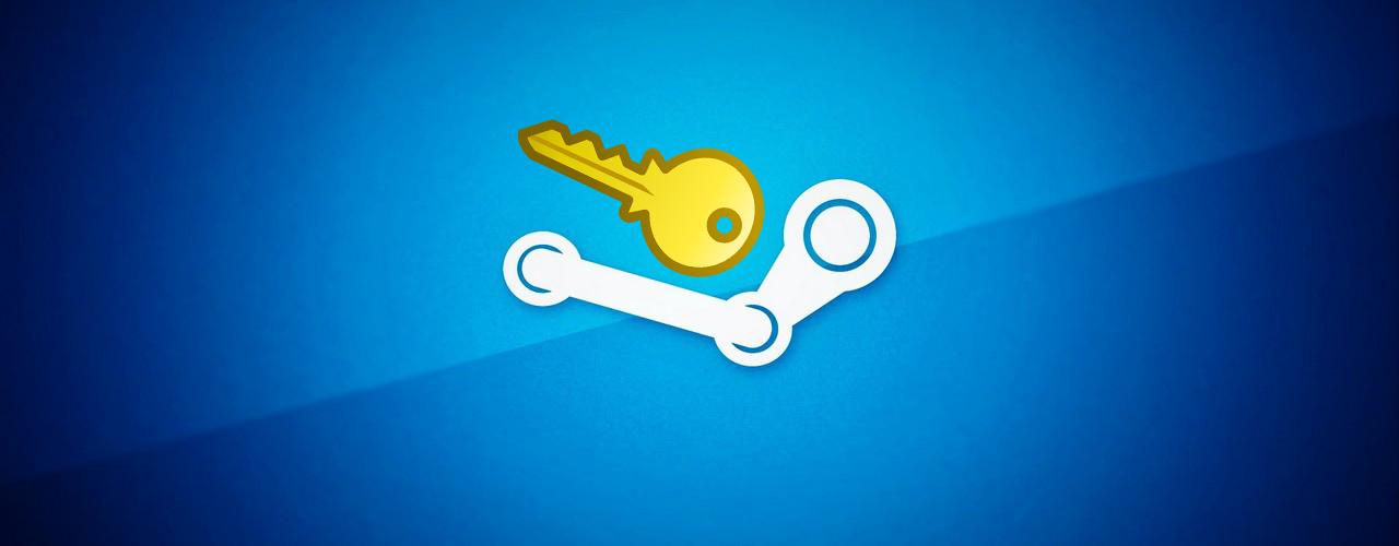 Как активировать ключ в Steam