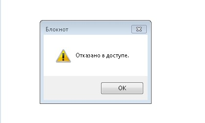 Отказ в доступе к файлу cbs.log