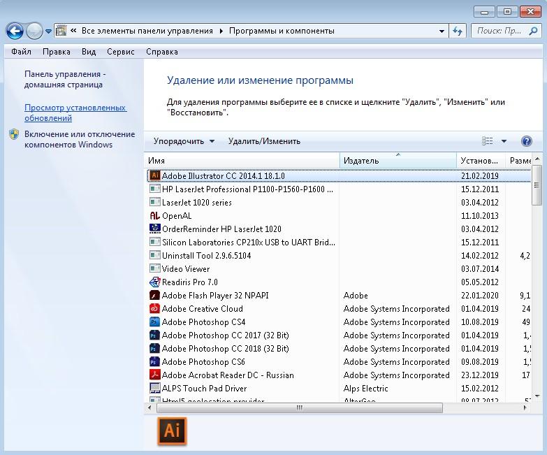 Программы и компоненты на Windows 7