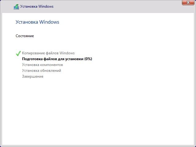 Копирования файлов Windows