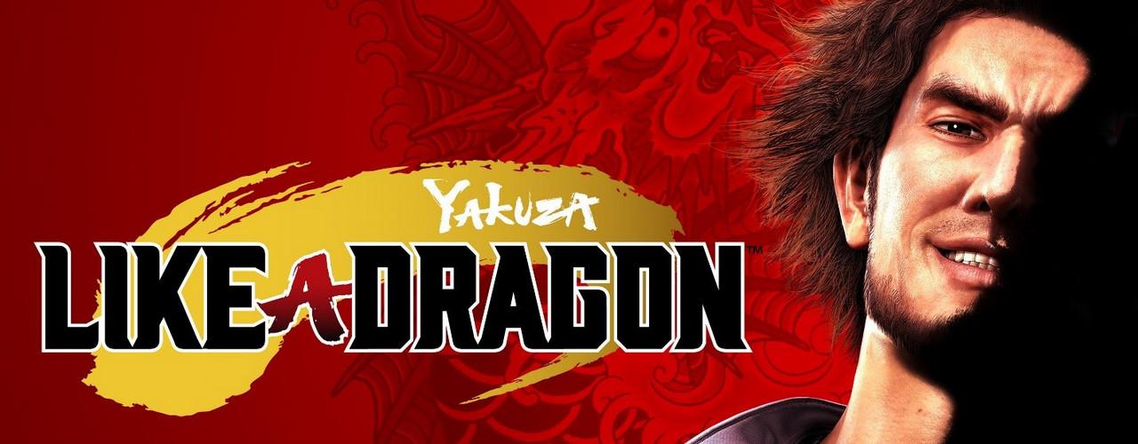 Системные требования Yakuza: Like a Dragon