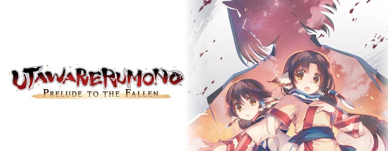 Системные требования Utawarerumono: Prelude to the Fallen