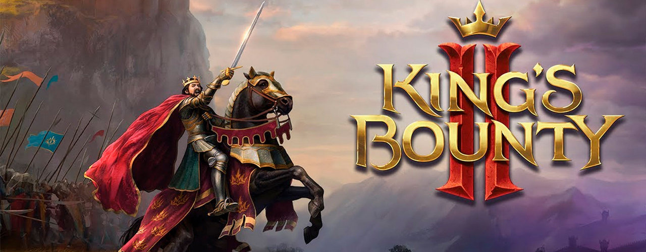 Системные требования King's Bounty II