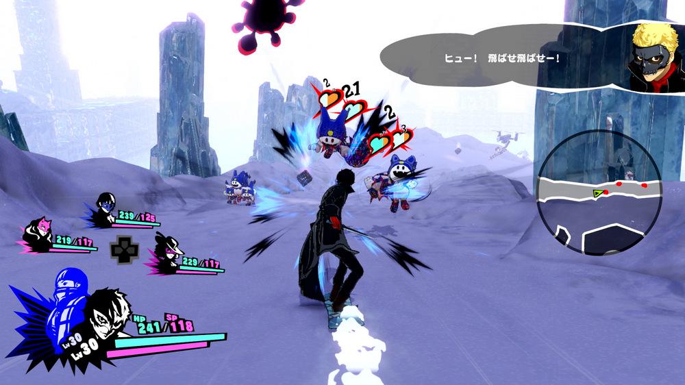Persona 5 Strikers не запускается