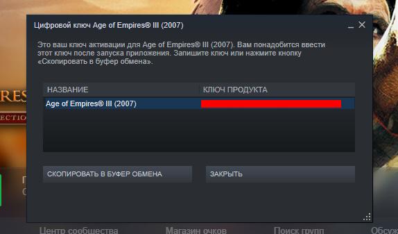 Цифровой ключ Age of Empires® III (2007)